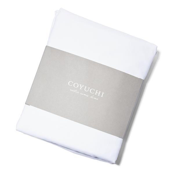 COYUCHI  500 TC Organic Supima Sateen Duvet Cover