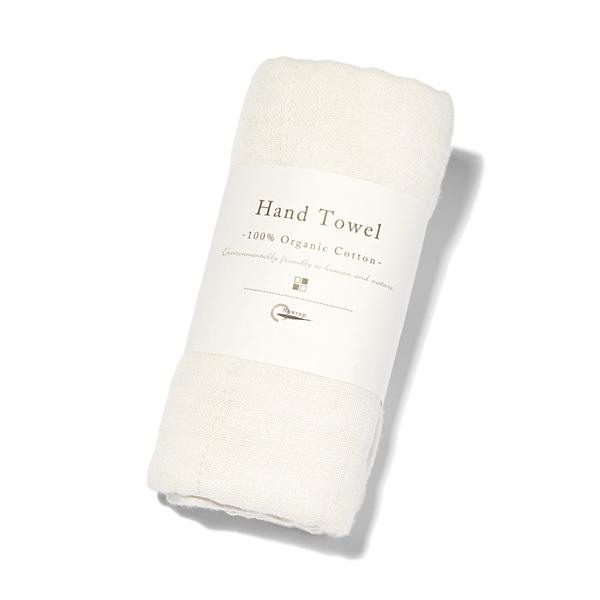 Nawrap  Organic Cotton Hand Towel