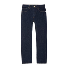 The Benefit Straight-Leg Jeans