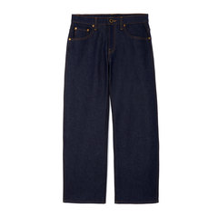 Wendall Cropped Wide-Leg Jeans