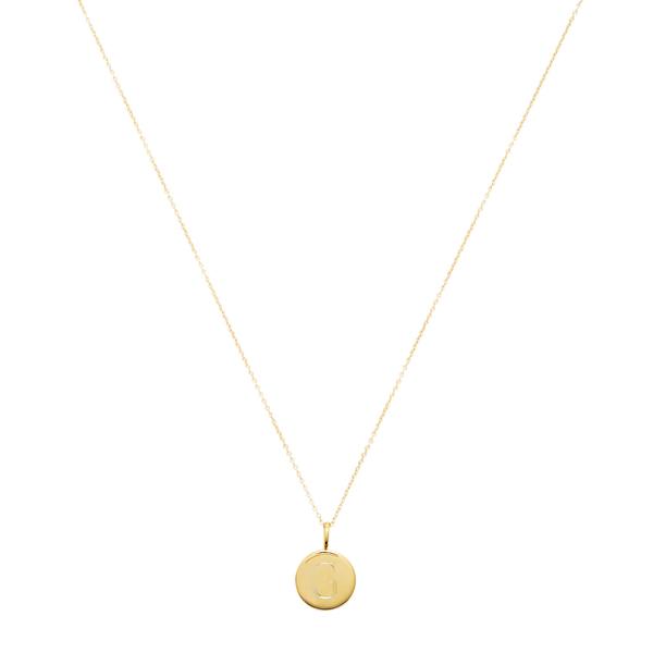 Sarah Chloe Lia Initial Charm Necklace