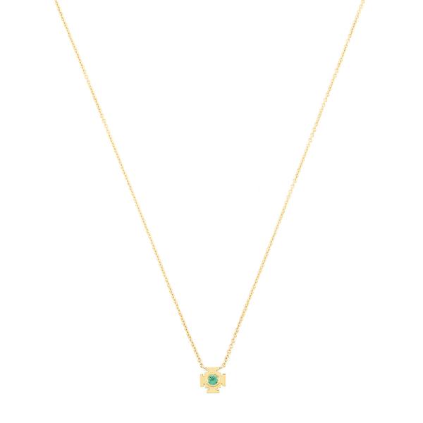 ARK FINE JEWELRY Mini Gateways Emerald Necklace