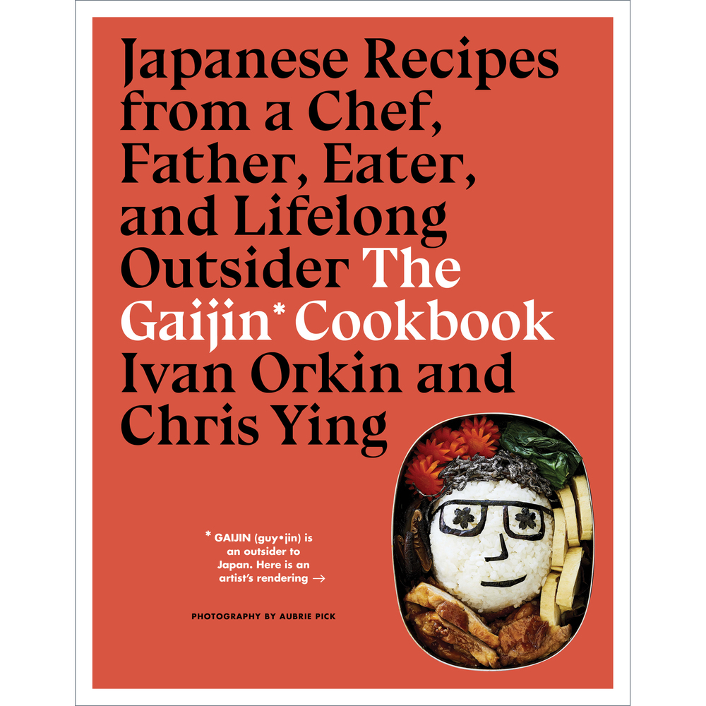 Houghton Mifflin The Gaijin Cookbook: Japanese Recipes From A Chef In Multi